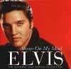 Elvis Presley – Always On My Mind